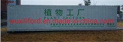 الصين مصنع عمودي الغطسة المياه حاوية نظام الزراعة