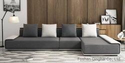 Canapé européenne canapé moderne salle de séjour de loisirs Accueil Bureau forme l'hôtel forme en U Tissu coupe le mobilier modulaire ensemble canapé d'angle