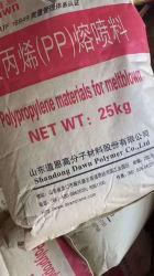 Non-Woven使い捨て可能な医学の衣服のためのPPの樹脂