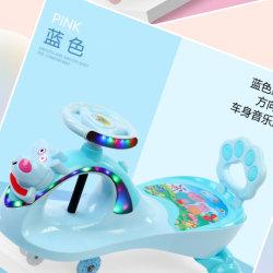 Nuevo modelo de venta caliente fábrica bebé Twist Alquiler de Coche/Swing Swing Kids Twist Car/COCHE/kids juguetes KS23