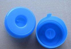5 галлон воды пластиковую крышку расширительного бачка бумагоделательной машины для литья под давлением герметичность производителей для продажи пресс-формы производственной линии
