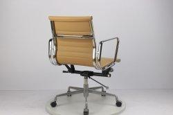 5-звездочный базы управления кресло с механизмом Tilt-Swivel, наклониться назад функции