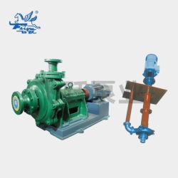 Glz centrifuge pompe de lisier à haute efficacité énergétique industrielle de produits chimiques