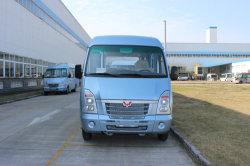 Новое условие 7m 25 мест небольшой пассажирский автобус мини-автобус городской автобус