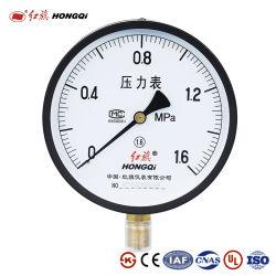 مقياس ضغط قياسي طراز M20*1.5 قياس ضغط Hongqi 4 بوصة CE/UL/ISO/IAF Y سلسلة