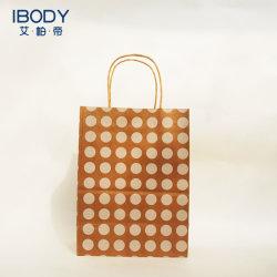 مقبض حقيبة ورق بني صديق للبيئة وقابل للتحلل البيولوجي باستخدام مقبض مستدير