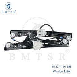 منظم النافذة الكهربائية التلقائي لـ BMW E90 E91 51337140588