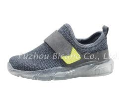 [بيب20ك-2] مزح عرضيّ رياضة أحذية حذاء رياضة [تردد] نعل شفّافة