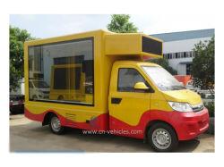 Ford 4*2 Ad смонтированные на грузовиках для использования вне помещений дисплей со светодиодной подсветкой с Mobil этапе