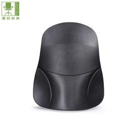 PA нейлон пластиковый эргономичный дизайн задней части рамы детали мебели