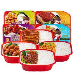 Arroz Self-Heating conveniente snack pequeno pote quente sopa de arroz lanche instantâneas 5 Caixas de comida chinesa