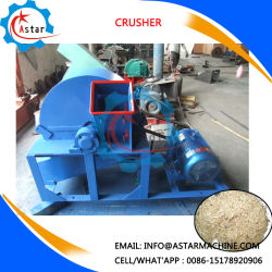 販売のための容量1000kg/Hの木製の粉砕機