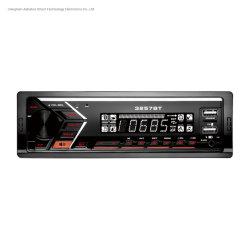 Reproductor de DVD audio del coche