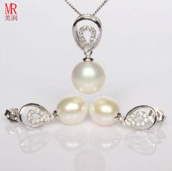 低下の真珠の吊り下げ式イヤリングの銀セット