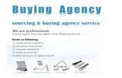 MassenGoods Buying Agent Shenzhen Sourcing Agent in China