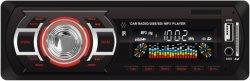 Alta qualidade estéreo para automóvel Auto-rádio MP3 SD USB Aux