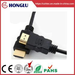 Игровая приставка XBox360 PS3 кабель HDMI к HDMI для игры игрок (HL-131)