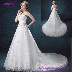 plus Size 공주 신부 드레스 결혼 예복