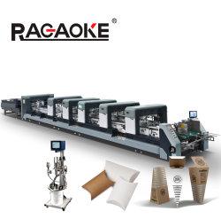 Boîte automatique de l'emballage alimentaire Boîte carton de pliage du papier d'encollage Making Machine (1100XL)