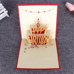 개인 설정 레이저 팝업 생일 축하 카드