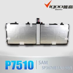 Горячие продажи! Новый аккумулятор для Sumsang Galaxy Tab 10.1 P7500, P7510