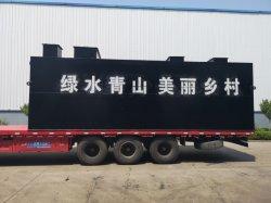 De chemische Apparatuur van de Behandeling van het Water van het Afval van de Industrie