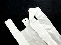 Biodegradierbares umweltfreundliches Maisstärke PET Weste-Plastikeinkaufen-verpackenhandtaschen