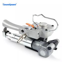 أداة هوائية عالية الجودة لقطع الغيار الفولاذية قطع غيار ماكينة قطع الغيار الأجزاء