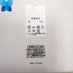 100 полиэстер стеклоомыватели Label Satin для одежды