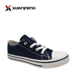 標準的な子供の注入のズック靴