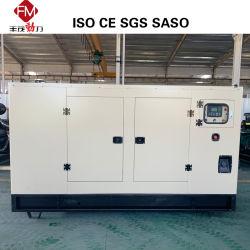 Generatore diesel di Weifang 100kw/125kVA con il regolatore astuto a basso rumore insonorizzato del motore di Ricardo per uso della fabbrica