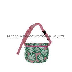 Max2goの緑の葉のPartysuのかわいい小型子供旅行ショルダー・バッグ