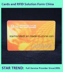 선물 카드용 마그네틱 현금 카드