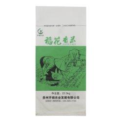 Produttore Commercio all'ingrosso riso, mais, zucchero, mangimi, mais