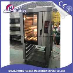 Пекарня оборудования питание машины электрические печи для выпечки конвекции вращающегося сита с галогенными лампами