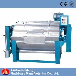صناعة الغسالات الكهربائية الماكينات الكهربائية/آلة التنظيف الموحدة/SX-300