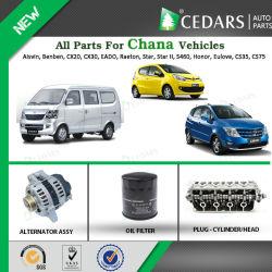 قطع غيار سيارات مزودة بسيارات مزودة بمورد يعتمد عليها مع ISO 9001