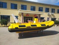 Надувные рыболовного судна Resuce 5.8m используется в качестве лодки надувные лодки из стекловолокна в Китае