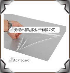 아BS 장, PVC 장을%s 보호 피막을 복면하는 PE