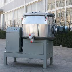粉のコーティングの機械装置ライン前ミキサー機械