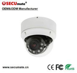 2MP H. 265 HD цвета в условиях низкой освещенности ИК Вандалозащищенная купольная IP камера