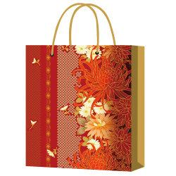 Utiliza múltiples compras y de regalo bolsas de papel peso alto