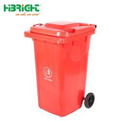 بلاستيك HDPE ملون عالي السعة مزود بعجلات Supermarket حاوية نفايات