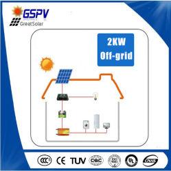 安い価格2kwの独立した太陽エネルギーシステム