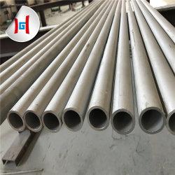 ASTM A213 TP304 304L 316L 321 317L 310S 309S 2205 S31803 심리스 스테인리스 스틸 파이프 튜브