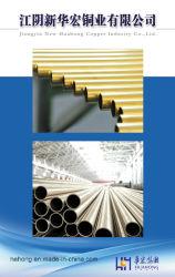 ASTM B111 Admiralty Tubo de latão para o condensador e Heat-Exchangers, dessalinização da água, C68700, C44300, Eemua144 Uns C7060X C70600, CuNi 90/10, uns C70620