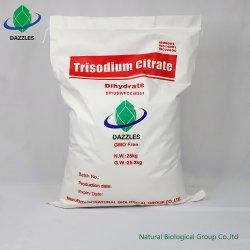 E331味のエージェントとして使用される標準Trisodiumクエン酸塩の二水化物