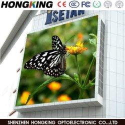 屋内か屋外両方ともP3 P3.9 P4 P4.8のピクセルによって曲げられたレンタルか固定LED表示スクリーンを使用した