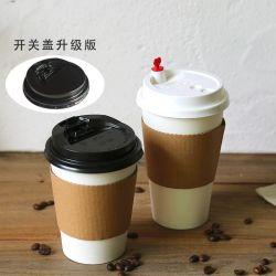 중국 공급자 컵 소매, 컵을%s 포장하는 서류상 소매