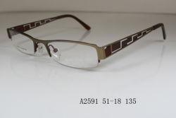 Opitcalフレーム-男女兼用モデル- A2591